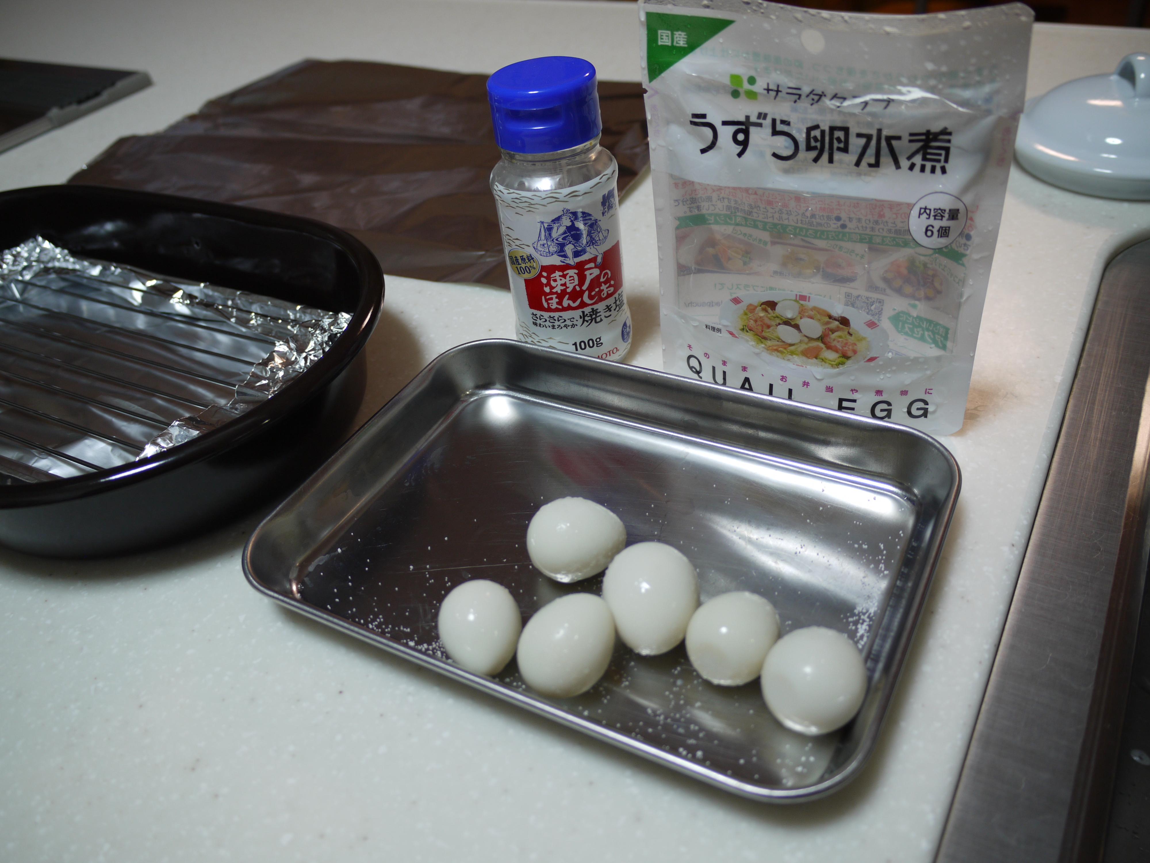 けむらん亭 レシピ 卵
