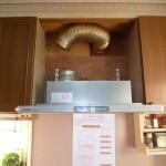 年内に取り換え工事間に合ったー!キッチンの換気扇をお掃除ラクラクのフラットタイプへ変身