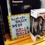 藤村先生のブログに書いてあった甲子園クリーニングの事例は絶対どの仕事でも存在する!