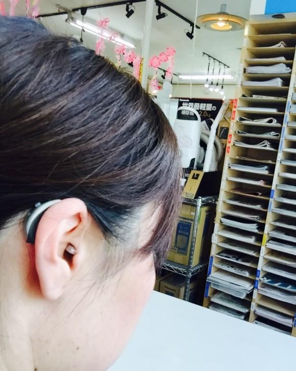 耳かけ補聴器