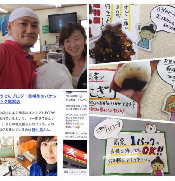 千葉県のでんきやさんの投稿