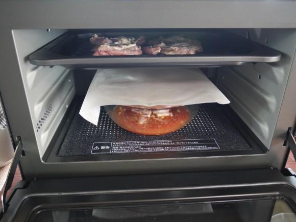ビストロ2段調理例