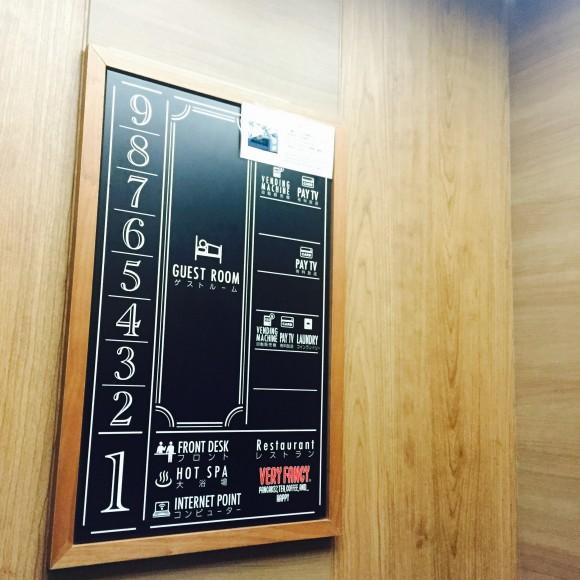 エレベーター内の案内板