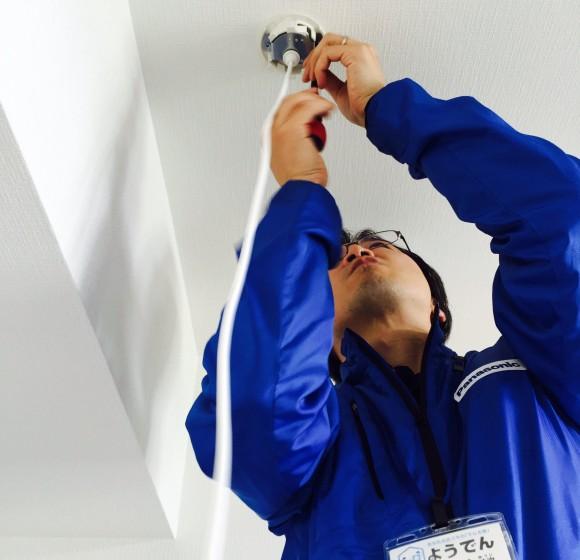 照明器具の取り付けも電気工事士の資格がないと無理なモノがけっこうあります。
