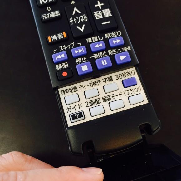 こんな風に「2画面」のボタンがあります