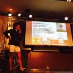 東京エクスマセミナーご報告(後編)目の前のお客さんに喜ばれる発信を継続していこう