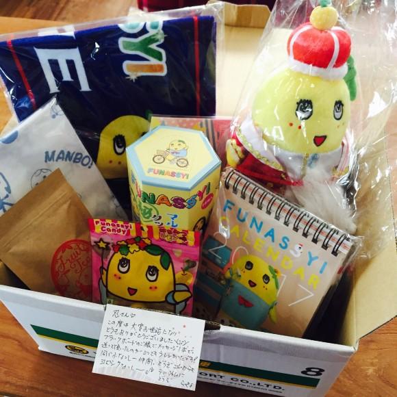 後日岡本さんから届いたものは・・・