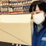 【緊急連絡】部品ご注文の入江さんへ。ご連絡お待ちしております♡