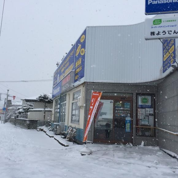 はい雪ーーーーーーー!