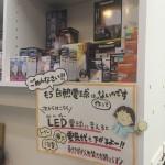 【動画あり】LED照明器具のあかりはこんな感じに光り方が変わります