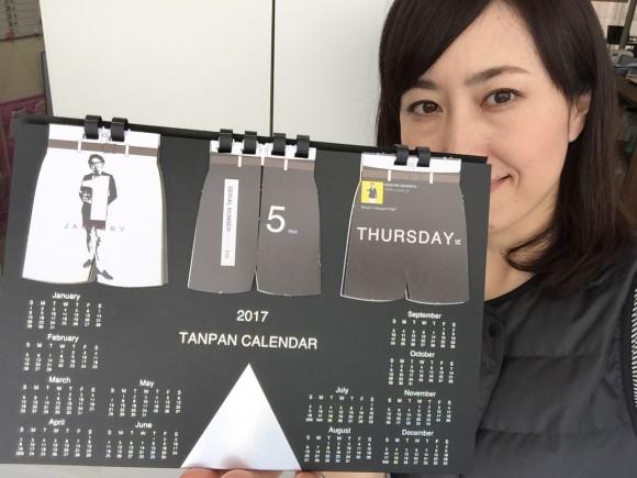 keisukeokunoyaクリスマスハッピーセットのノベルティのカレンダー