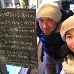 kiso barオーナー木曽さんと黒板と私