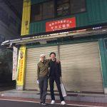 東京旅ブログ(亀戸編)ポールに会う前に会っていたのはこの人でした
