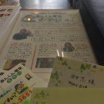 「忍さんのブログに出会って私の世界は本当に変わりました」と言ってくれたゆきさんがニュースレターを始めたよ!