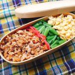 10月28日はようでんお料理教室「お弁当を作ろう!」です。お申し込み受付中ですよー♪